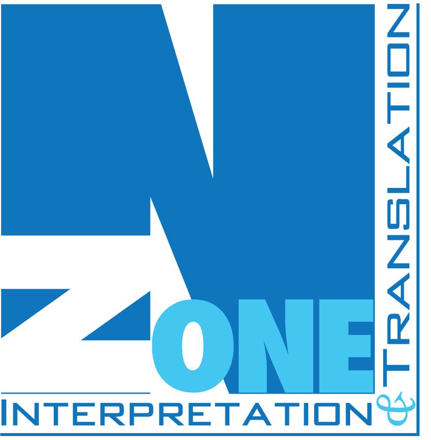 N Zone Logo-5-24-10-3-png